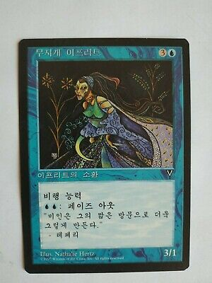 MTG Crypt Rats Korean Visions X1 NM