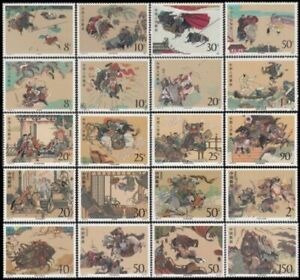 China-1987-1997-T123-The-Outlaws-of-the-Marsh-5-stamp-Full-set
