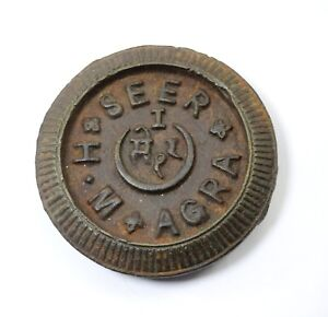 Indian Old Iron Agra Made In India 1 Seer Weight Scale Collectible. G15-197 US