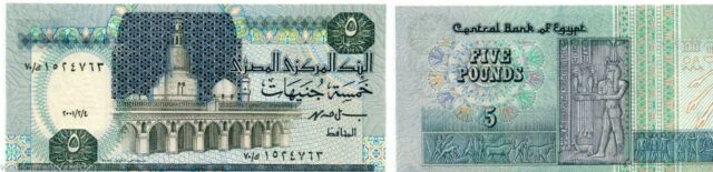 EGYPT 5 POUNDS P63 2001 or 2002 REPLACEMENT 70 UNC MONEY BILL ARABIC 1 BANK NOTE