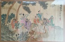 Fine Antique Chinese 8 IMMORTALS GODS PAINTING Signed Colorful Art Framed WOW
