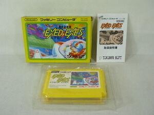 EXED-EXES-Famicom-Nintendo-Import-Japan-Game-fc