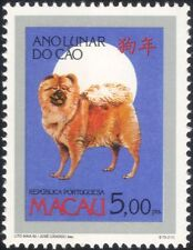 Macau 1994 YO Dog/Animals/New Year Greetings/Zodiac/Luck/Fortune 1v (n27441)