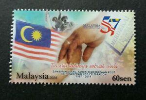 SJ-57th-Independence-Celebration-Malaysia-2014-Flag-Independence-stamp-MNH