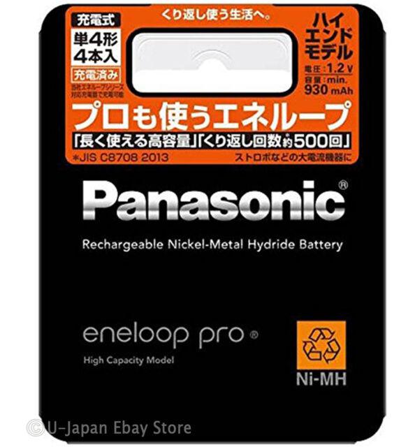 4 AAA Battery Panasonic Eneloop Pro AAA Rechargeable Batteries High End 930mAh