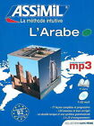 L'Arabe by Assimil (Mixed media product, 2008)