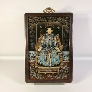 VINTAGE-CHINESE-EMPRESS-REVERSE-GLASS-PAINTING