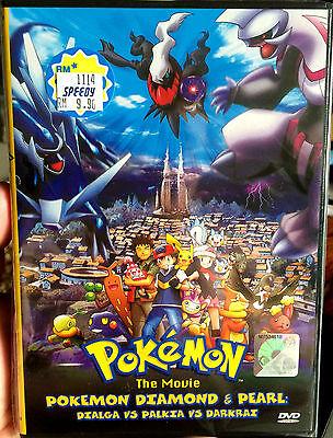 Pokemon Movie 10 The Rise Of Darkrai All Region Brand New Factory Seal 9555186384563 Ebay