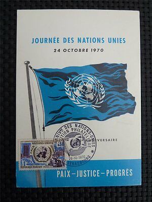 Stamps Forceful France Mk 1970 Onu Uno United Nations Maximumkarte Maximum Card Mc Cm C1617 Comfortable And Easy To Wear