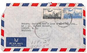 Uu196 1952 Liban Sari Londres Gb Cover {samwells Couvre -}-rs}fr-fr Afficher Le Titre D'origine Haute Qualité