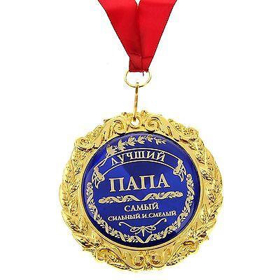 Medaille in Geschenk Box bester Bruder russisch Jubiläum Geburtstag Party