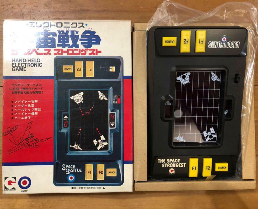 The Space Strongest Entex Electronic Handheld LSI Game Japan vintage NEW
