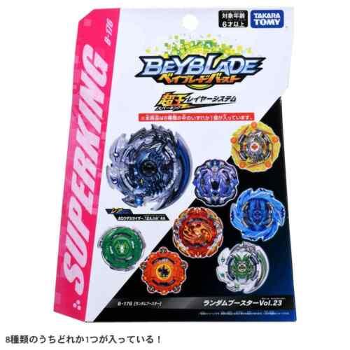 Takara Tomy Beyblade Burst Booster B-176 Vol.23 #3 Abyss Longinus 13 4A