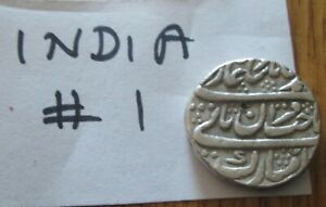 India-Silver-Rupee-Princely-State-Hammered-Coinage-Old-1