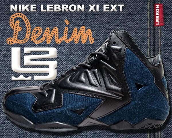 NIKE LEBRON XI EXT DENIM QS BLACK Blue DENIM Air Jordan 4 Levi's sz 10 Men Shoes