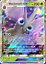 POKEMON-TCGO-ONLINE-GX-CARDS-DIGITAL-CARDS-NOT-REAL-CARTE-NON-VERE-LEGGI miniatuur 78