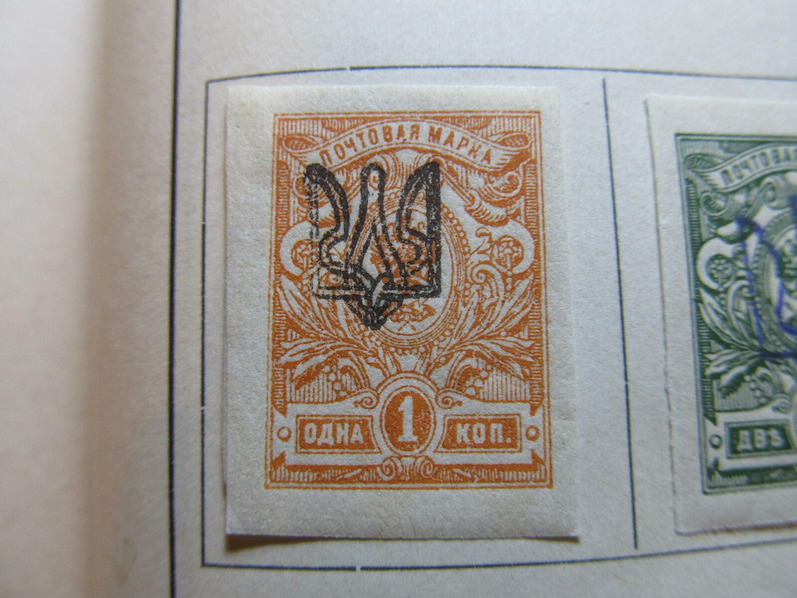 Ukraine Ucraina 1918 Odessa Trident optd 1k Imperf Fine MH* A5P21F239