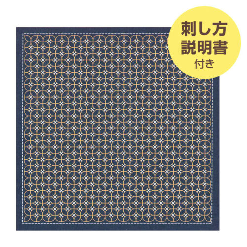 Japan Embroidery SASHIKO KIT ASAGAO Cut Cloth OLYMPUS HANAFUKIN