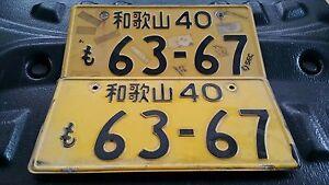 GENUINE PAIR VINTAGE JDM JAPANESE CAR LICENSE PLATES ...