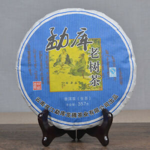 Yunnan-MengKu-Puer-Sheng-Pu-Er-2012-Yr-Raw-Tea-357g-Pu-Erh-Mengku-Old-Tree-Puer