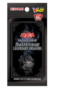 Yu-Gi-Oh 20th ANNIVERSARY LEGENDARY DRAGONS Limited Sealed PACK VP18 with track