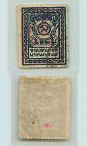 Armenia-1922-SC-316-used-violet-e2068