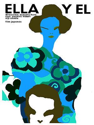 Ella y El Japanese film wall Decoration Poster.Graphic Art Interior design 3470