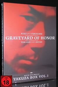DVD GRAVEYARD OF HONOR YAKUZA BOX VOL 1 - 1975+2002 KINJI FUKASAKU TAKASHI MIIKE