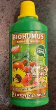 BIOHUMUS natural fertilizer for ALL PLANTS,FLOWERS, ecological from worms,humus