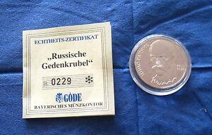 Medaille Russischer Gedenkrubel Cccp 1 Rubel Münze Ebay