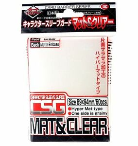 KMC Character Guards Card Game Over Sleeves Mat /& Clear Standard Size 60CT Matte
