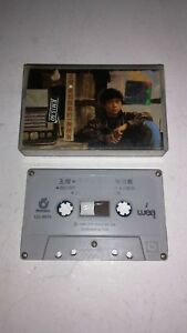 DAVE-WANG-CHIEH-MALAYSIA-CASSETTE
