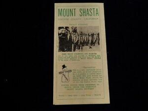 vintage 1930 s 1940 s mount shasta california travel brochure ski