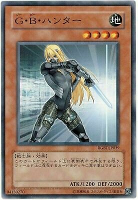 Yugioh Normal Rare RGBT-JP039 G.B Hunter Japanese