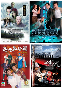 4-Hong-Kong-Chinese-Dramas-DVDs-Discs-Only-English-Subtitles