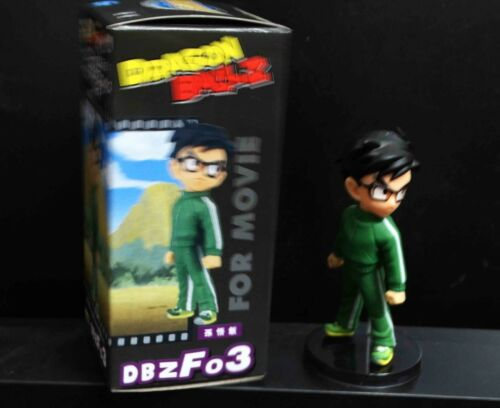 "BP DragonBall Z BZD MOVIE F GOHAN FIGURE 3/"" NEW W BOX #LG5"