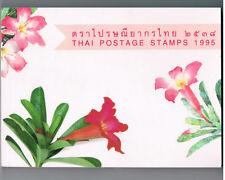 THAILAND 1995 Annual Stamp Album MNH