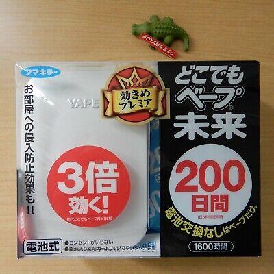 Dokodemo VAPE electronic pest control 150days for Drosophila