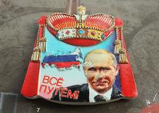 Russland Vladimir Putin Reiseandenken Souvenir 3D Polyresin Kühlschrankmagnet