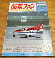 Sept 1977 Issue/KOKU-FAN Magazine/Large Illus. Kawasaki K11-2-OTSU Airplane