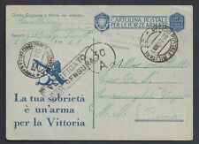POSTA MILITARE 1943 Franchigia da PM 22 a Roma (MB)