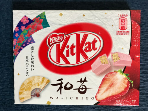 Nestle kit kat kitkat chocolate wa ichigo strawberry 1bx japan ebay nestle kit kat kitkat chocolate wa ichigo strawberry 1bx japan voltagebd Gallery