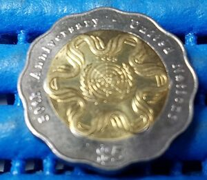 1995-Singapore-50th-Anniversary-of-United-Nations-5-Commemorative-Coin