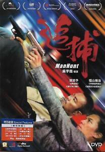ManHunt DVD John Woo Fukuyama Masaharu Zhang Han Yu Ha Ji