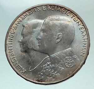 1964-GREECE-Marriage-Constantine-and-Anne-Marie-Silver-30-Drachmai-Coin-i82166