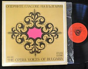 Details about BULGARIA LP The Opera Voices Of Bulgaria Bankahioh 1959