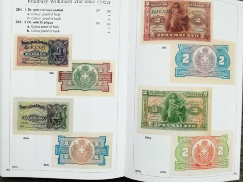 CATALOGUE GREEK PAPER MONEY 1822-1927 by Theodore Pitidis-Poutous Vol 1 GREECE