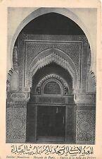 B74694 entree de la salle des prieres institut musulman mosquee de paris france