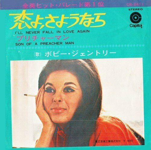 Bobbie Gentry - Ill Never Fall in Love Again : The Best Of [CD]