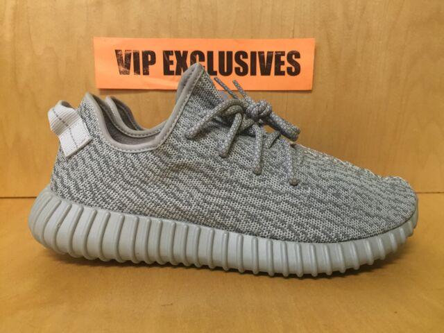 Adidas Yeezy 350 beige
